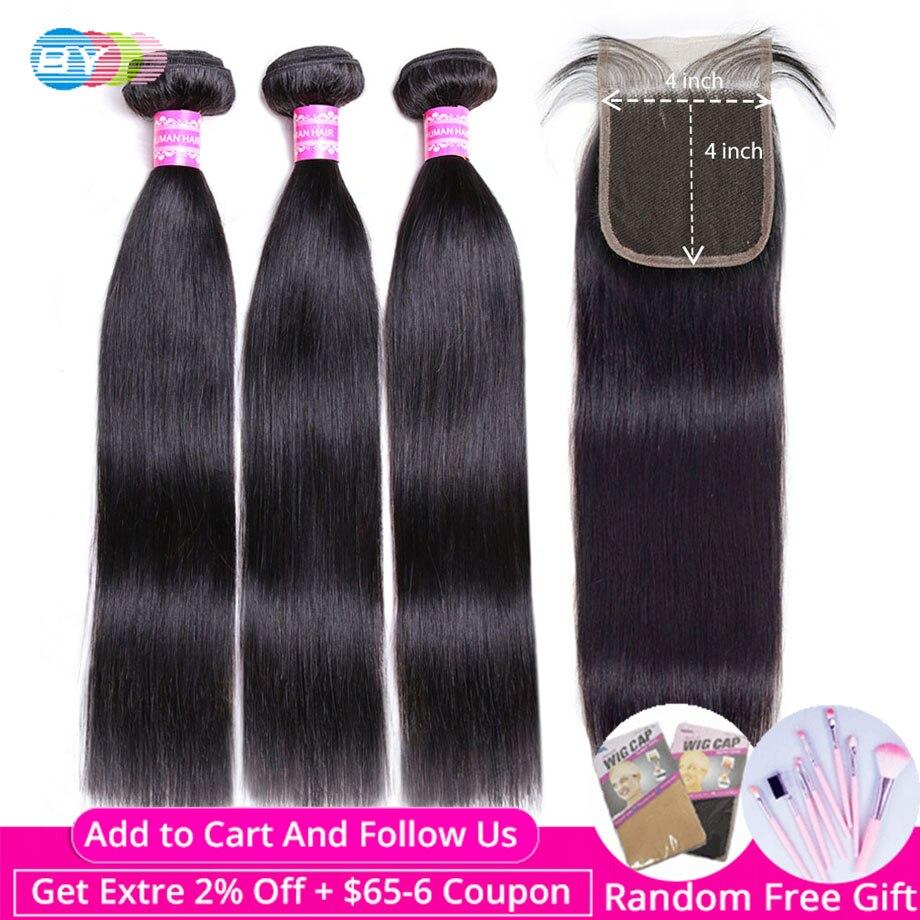 Malaysian 3 Bundles with Closure Straight Hair Bundles with Closure Natural Color Remy Human Hair Bundles with Closure BY Hair